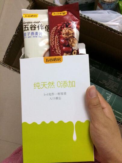 五谷磨房 葛根粉 天然果蔬胶原蛋白肽木瓜粉青木瓜葛根粉320g 晒单图