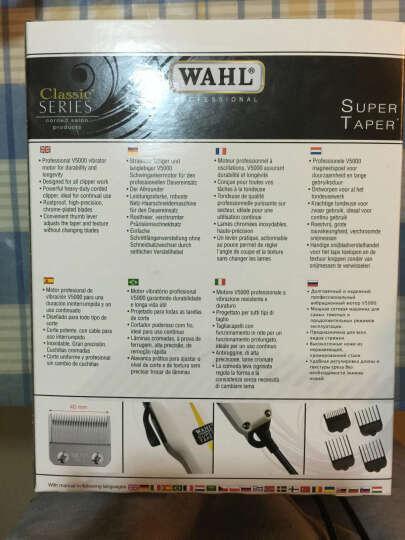 华尔(WAHL)专业电推剪 电动理发器 成人 美国原装进口电推子剃头刀理发工具 8466   晒单图