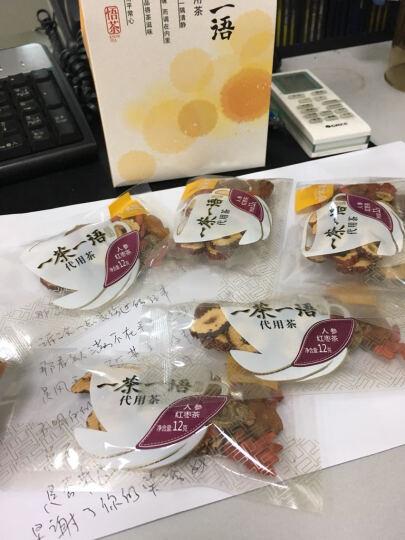 珍其道 人参红枣花茶 枸杞桂圆茶 花草茶饮品茶包72g 晒单图