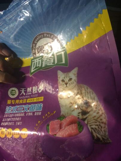 奥丁 西餐厅宠物成猫幼猫通用型天然猫粮 法式三文鱼味 2.5kg(500g*5袋) 晒单图