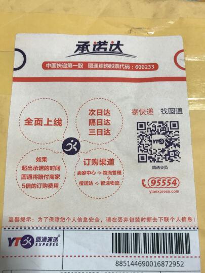 免邮2018中考 北京市重点城区2年中考模拟试卷 语文 3年中考真题+2年模拟试题 晒单图