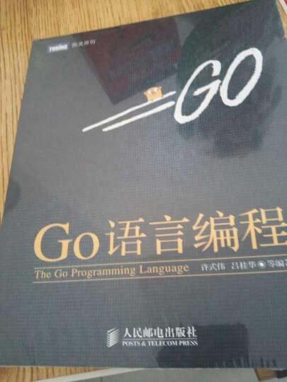 Go语言程序设计 晒单图