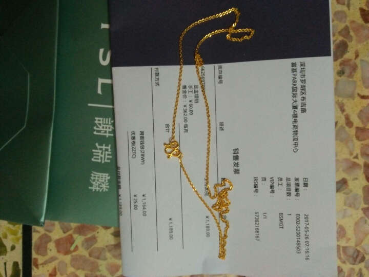 TSL谢瑞麟 黄金项链 正品女款 结婚礼物 百搭足金锁骨细金链 YM039 3.05克 工费60元 晒单图