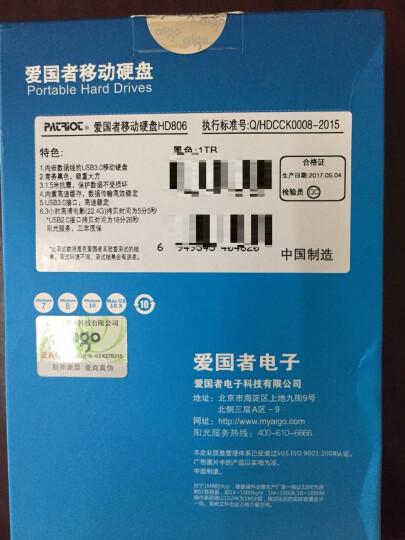 aigo 爱国者移动固态硬盘S01高速USB3.0 迷你便携式SSD120/240G可选 移动硬盘-1T(非固态) 晒单图