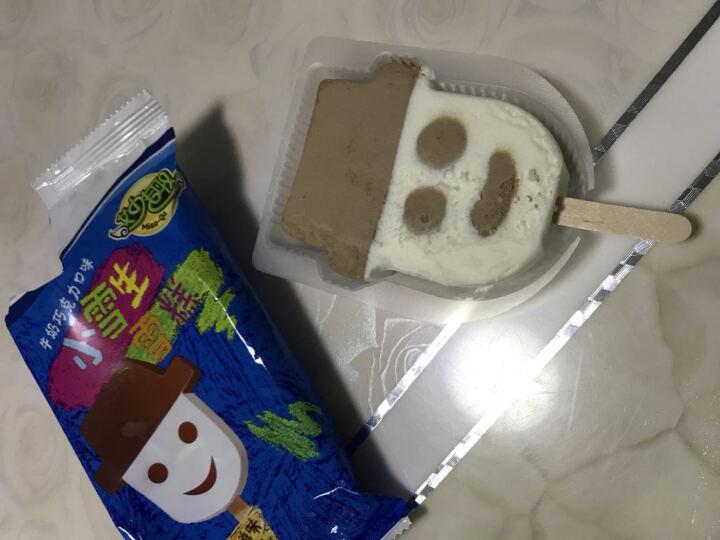 伊利冰淇淋小雪生娃娃雪糕组合 奶油巧克力味冰激凌 65g/支*24 晒单图