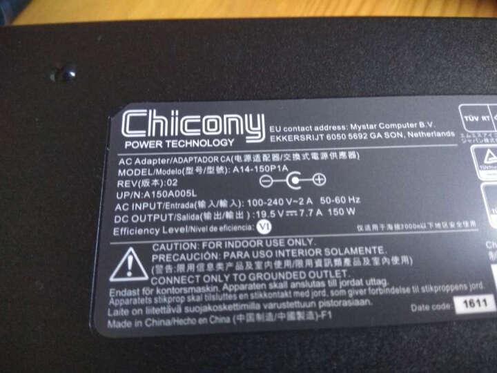 微星(MSI)GP62M 7RD-222CN 15.6英寸游戏笔记本电脑(i7-7700HQ 8G 1T+128GSSD GTX1050 发光键盘)黑 晒单图