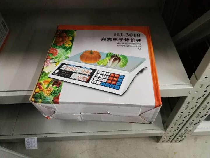 拜杰(BJ) HJ-3018电子秤台秤数码电子计价秤家用计重秤 商用蔬菜水果秤 平面 晒单图