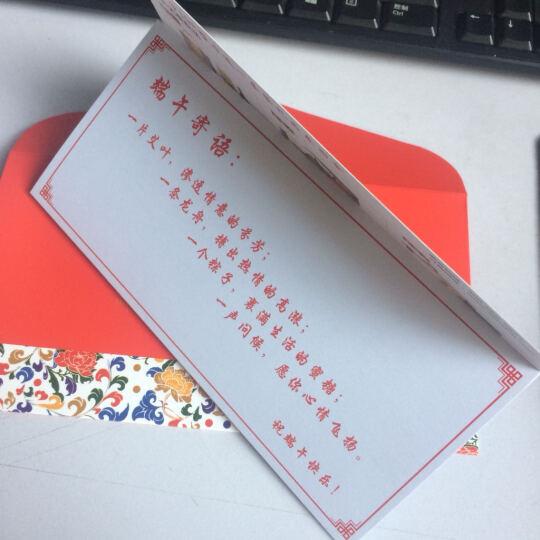 元朗荣华 蛋黄金翡翠礼品卡券 十六选一套餐自选礼品卡 食品礼盒礼券 自选卡券提货卡 晒单图