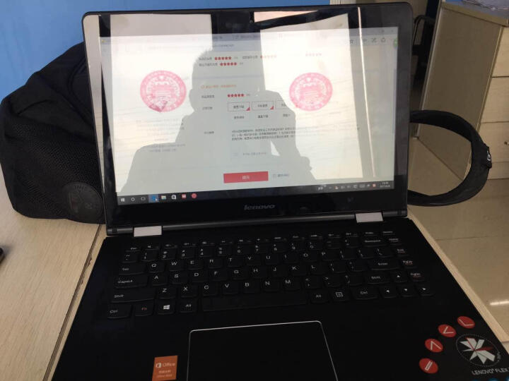 联想(Lenovo) Flex3 Flex4 14英寸手提超薄触控屏笔记本电脑轻薄超极本 flex4-14 德国黑 AMDA9-9410 8G内存 500G硬盘 2G独显 订制 晒单图