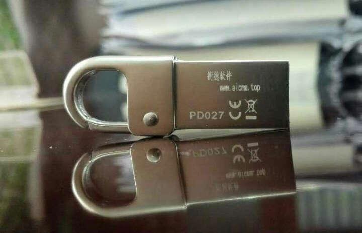 DM 小七定制版 U盘16G 个性私人企业LOGO刻字刻图激光定制优盘 金属挂扣车载u盘 晒单图