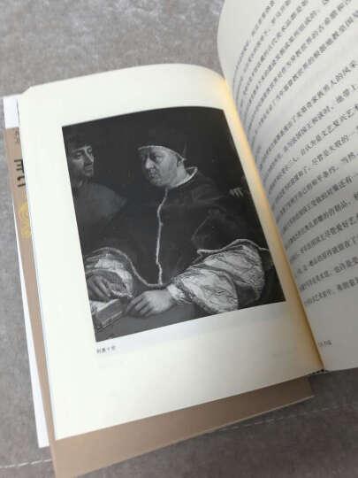 文艺复兴的故事01:文艺复兴是什么 晒单图