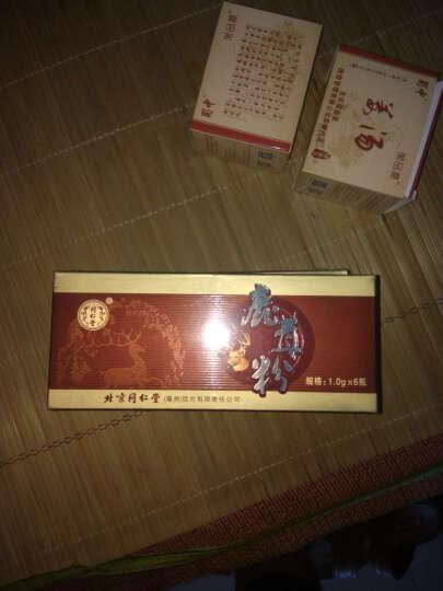 同仁堂 鹿茸 鹿茸粉 1g*6瓶/盒 晒单图