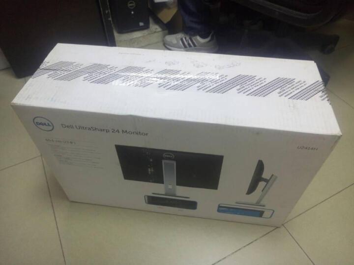 戴尔(DELL) U2414H 23.8英寸IPS显示屏液晶电脑显示器24 hdmi 晒单图