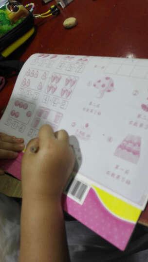 全套8册新蒙氏冲刺100分测试卷学前班小学生一年级语言拼音数学加减法幼小衔接幼儿园 晒单图