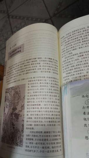 四大名著:水浒传 原著文言文版 全套装全4册绣像本 青少年版学生版成人通用正版原版施耐庵 晒单图