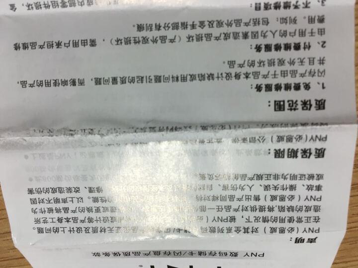 必恩威(PNY)双子盘64G 刻字创意纪念礼品展会企业logo个性化金属U盘定制(桃红色、紫色、蓝色、咖啡色) 晒单图