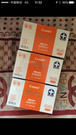 combi康贝婴儿酒精棉片宝宝玩具餐具消毒清洁湿巾湿纸巾50片 晒单图