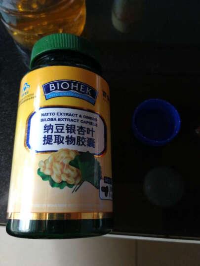百合康牌 纳豆银杏叶提取物胶囊 400mg*90粒 晒单图