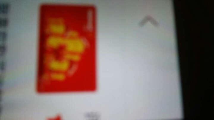 【实体卡】沃尔玛GIFT卡款式  超市购物卡  200元面值【沃尔玛官方直采】 面值200元 晒单图