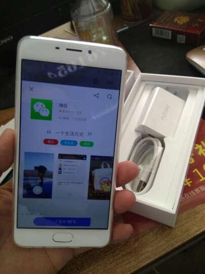 【二手99新】魅族 魅蓝note5 月光银 3G+32G 全网通 晒单图