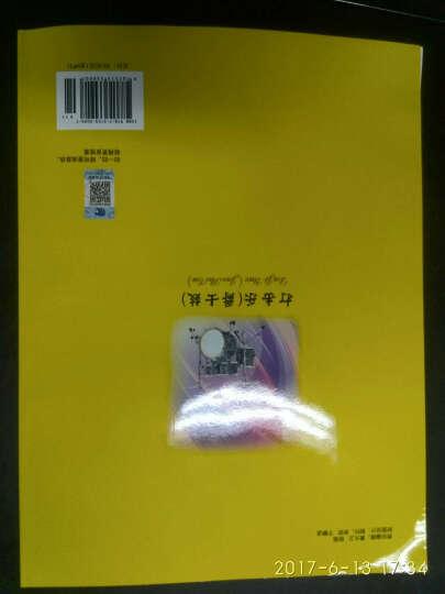 打击乐(爵士鼓 一级~六级 第二套 附光盘)/中国音乐学院社会艺术水平考级全国通用教材 晒单图