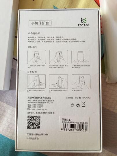 【壳膜套装】ESCASE iPhone6 plus手机壳保护套 卡通浮雕系列送钢化膜 适用于苹果6/6plus手机 汉廷白玉 晒单图