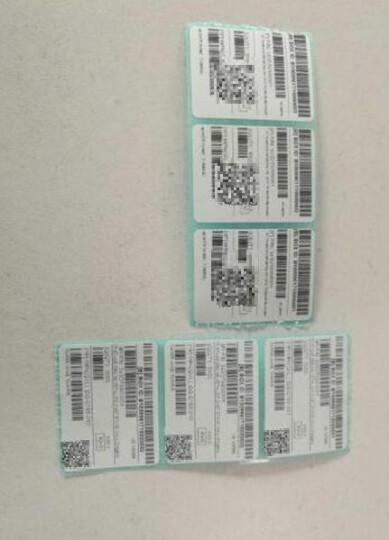 斑马(ZEBRA) GK888t条码打印机 不干胶标签打印机 热敏快递电子面单打印机 数据线 晒单图