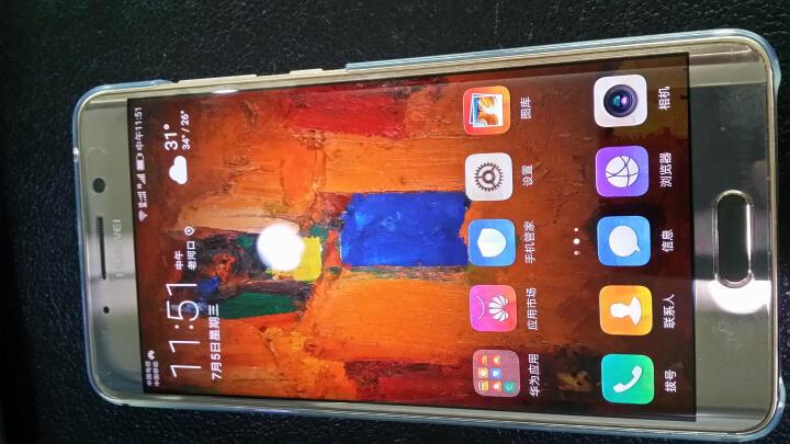 华为 Mate 9 Pro 6GB+128GB版 琥珀金 移动联通电信4G手机 双卡双待 晒单图