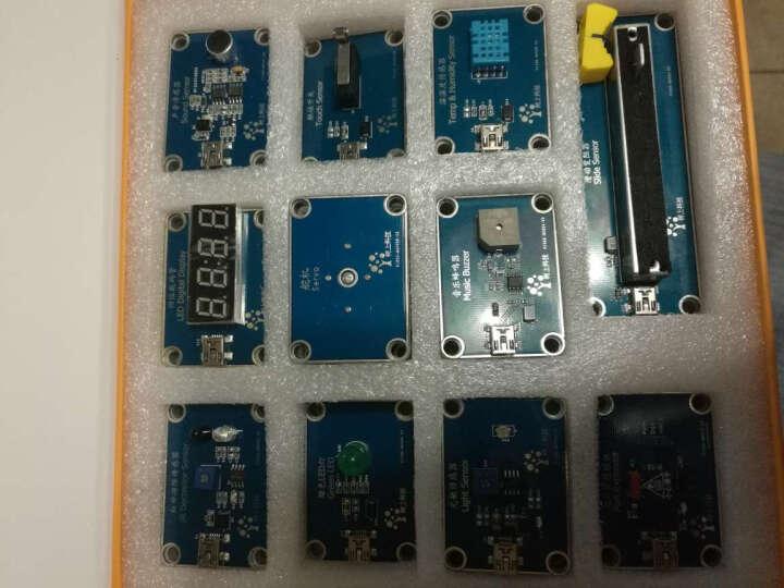 树上科技Cubic3.0 酷比克可编程积木 Steam教育 arduino机器人 高级版 晒单图