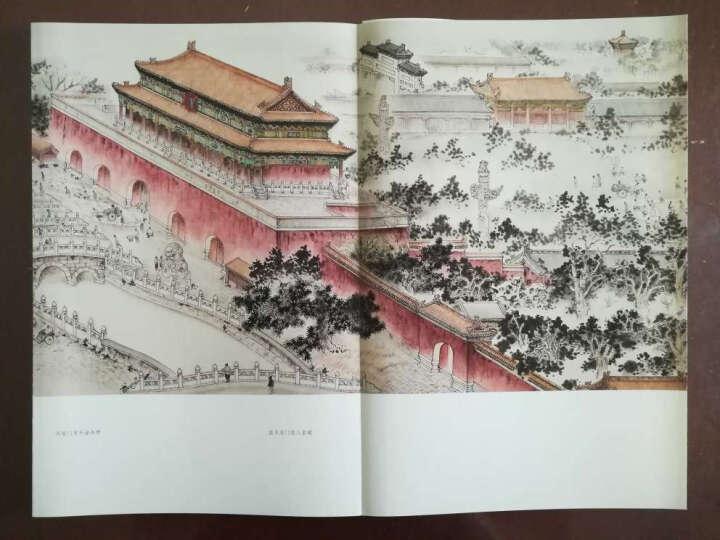 天衢丹阙:老北京风物图卷 晒单图