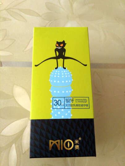 米奥(Mio)避孕套男用大颗粒超薄狼牙凸点安全套30只装送延时震动环 成人计生情趣用品 晒单图