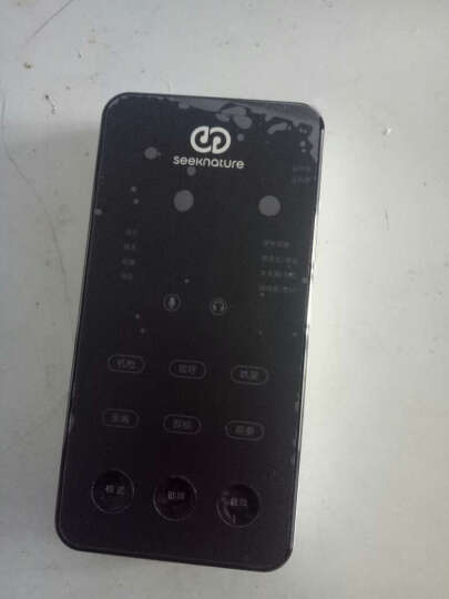 森然播吧 手机声卡外置手机直播声卡套装 喊麦K歌直播声卡 支持苹果安卓系统 标配+ISK sem5监听耳机 晒单图