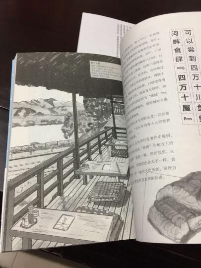 深夜食堂12,13+深夜食堂 私享料理+四万十食堂(套装共4册) 晒单图