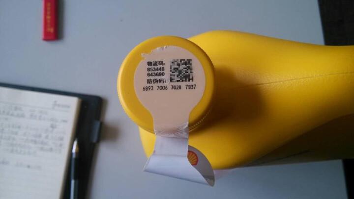 壳牌 (Shell) 黄喜力合成技术机油 黄壳Helix HX6 10W-40 SN级 4L 汽车用品 晒单图