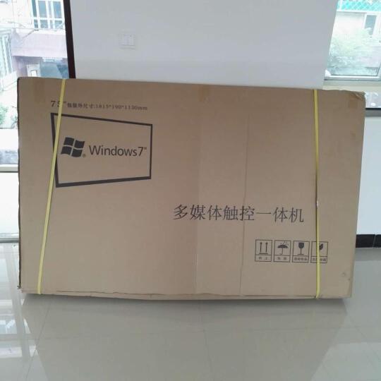 互视达(HUSHIDA) 多媒体教学会议一体机触控触摸屏电子白板电视智能会议平板商业显示器 i3/4G/120G固态-无支架 50英寸(双系统) 晒单图