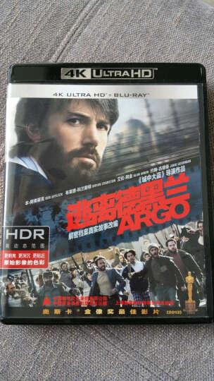 逃离德黑兰 4K UHD蓝光双碟版(蓝光碟 BD50+BD66) 晒单图