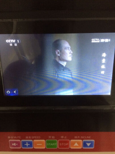 亿健YIJIAN跑步机家用JD618智能彩屏wif上网 晒单图