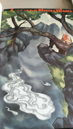 神话怪物图鉴系列(套装共3册) 晒单图