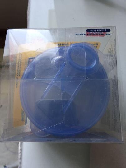 必尔(phyll)婴儿宝宝辅食银离子奶粉盒 便携储存双层婴儿宝宝外出密封罐 三格蓝色 晒单图