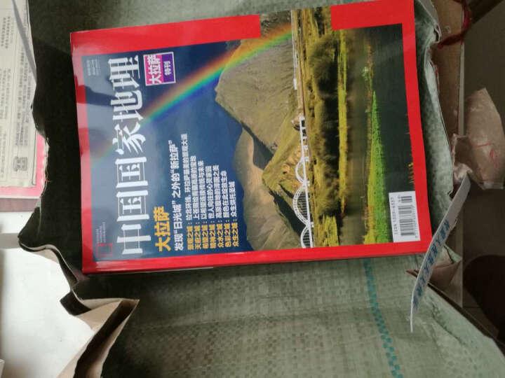 【辽宁专辑上下】中国国家地理杂志2020年1/2月 共2本打包 自然景观科普百科期刊杂志 晒单图