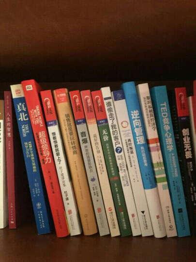 第十八届新概念作文获奖者全优范本:B卷 青少年实力文学盛宴,引领创意写作风潮。 畅销多年的青春文学读物 晒单图