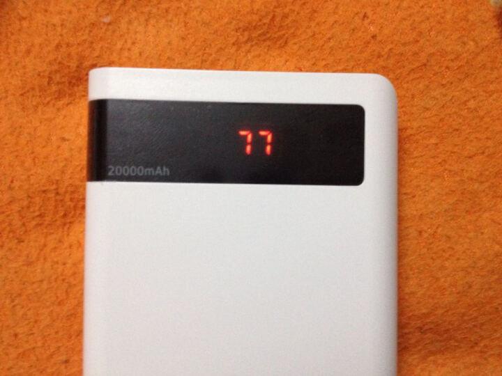 罗马仕(ROMOSS)sense6P升级版LED数显屏高清 移动电源/充电宝 20000毫安 白色 苹果/安卓/手机/平板通用 晒单图