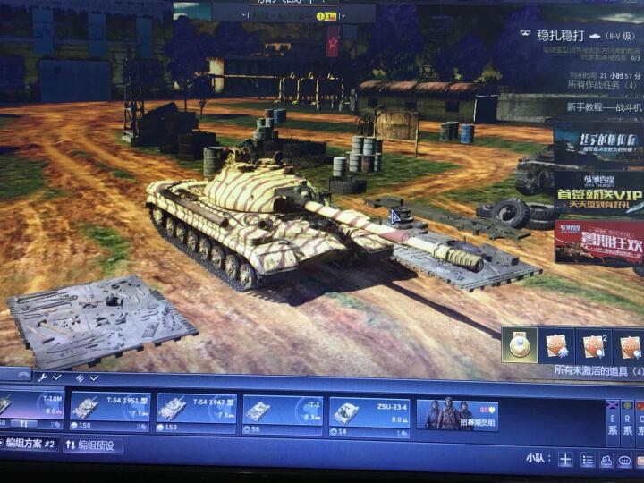 雷蛇(Razer)DeathAdder 炼狱蝰蛇3500DPI 金典升级版 有线游戏鼠标 金色 电竞鼠标 绝地求生鼠标 吃鸡鼠标 晒单图