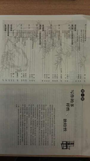 阅读训练:一年级语文上册(新语文读本) 晒单图