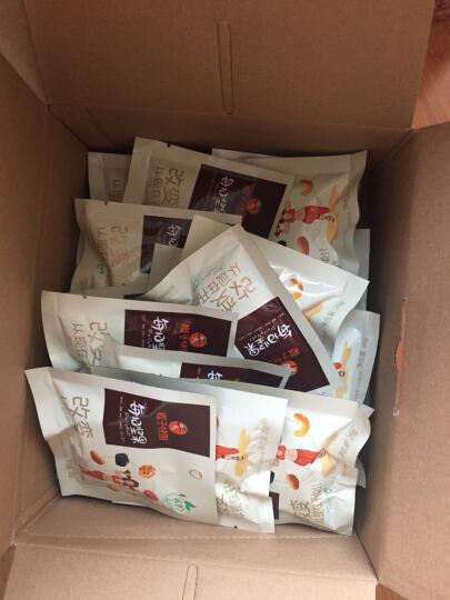 【橙子快跑】每日坚果大礼包整箱礼盒装健身代餐混合果仁干果30包 晒单图
