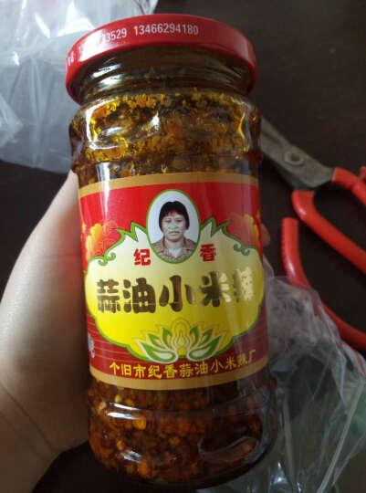 云南特产纪香蒜油小米辣下饭菜调味品 300g/瓶 晒单图