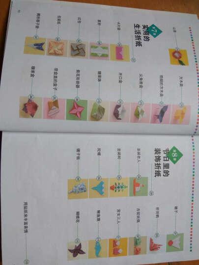 简单折纸大百科(修订版) 晒单图