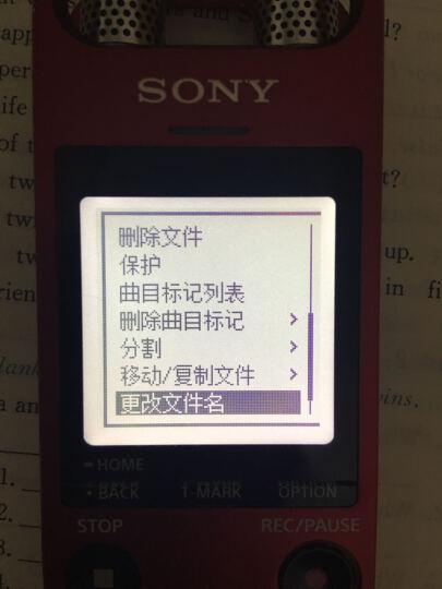 索尼(SONY)ICD-SX2000 Hi-Res高解析度立体声数码录音棒 三向麦克风 (红) 晒单图
