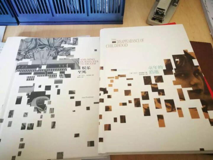 尼尔·波兹曼系列:童年的消逝+娱乐至死(套装共2册) 晒单图