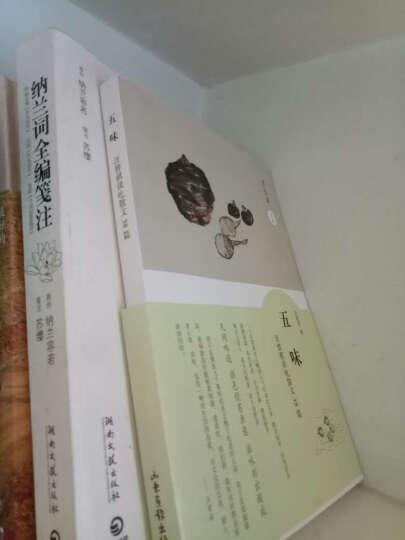 五味 汪曾祺谈吃散文38篇/汪曾祺文集 晒单图